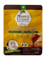 Manuka's Cosmet BEE HONEY COCO MASK 15+