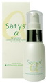 SATYS Medicated Whitening Essence