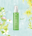 CEFINE  BEAUTY-PRO HERB CLEAR GEL FRESH