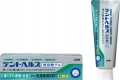 Lion Dent Health Medicated Smooth Gel Toothpaste