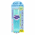 M.O.C OIL ZERO WATER MIST COOL (охлаждающий)