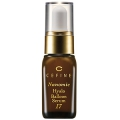 CEFINE NANOMIC HYALO BALLOON SERUM 17